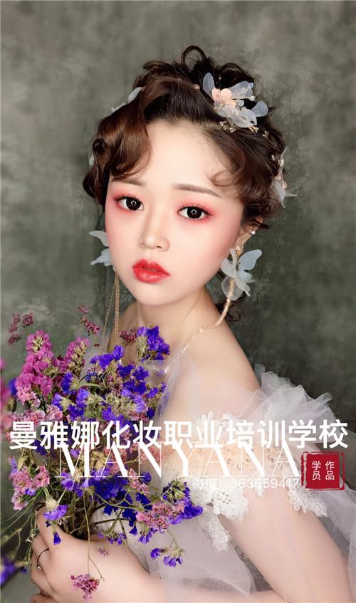 日韩式新娘化妆造型