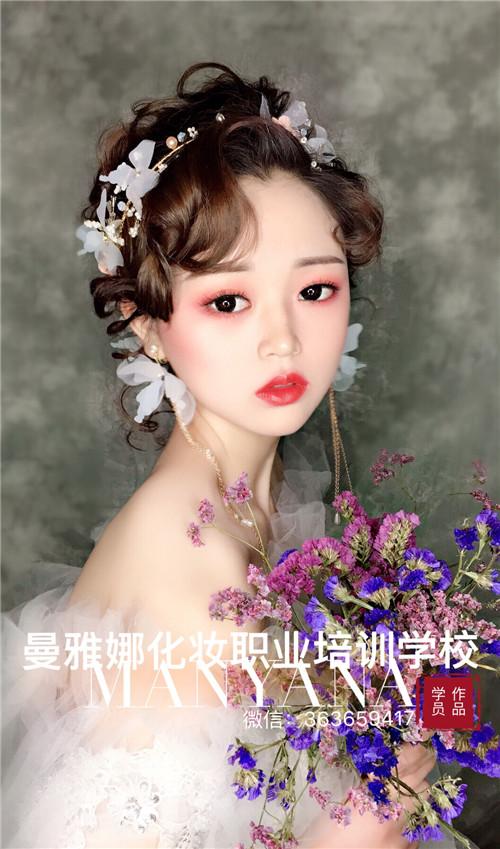 青岛新娘跟妆培训