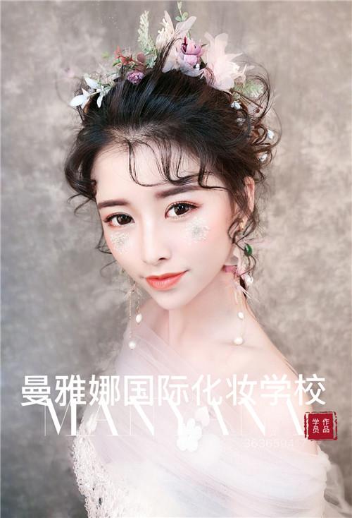青岛新娘化妆培训,曼雅娜化妆学校