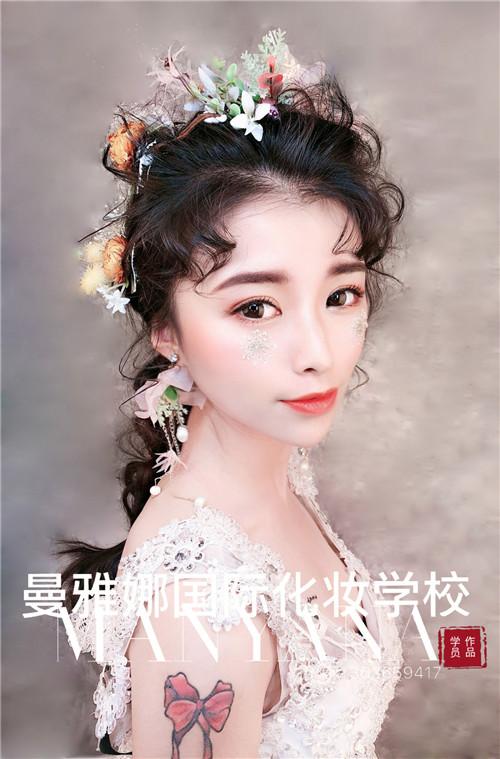 青岛新娘化妆培训学校,曼雅娜,学员作品