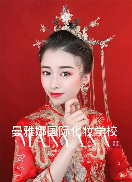 新娘化妆培训,最新中式新娘化妆造型