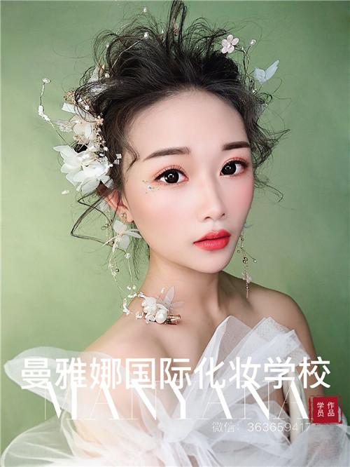 青岛化妆学校排名排行榜,青岛曼雅娜化妆学校,影楼化妆造型