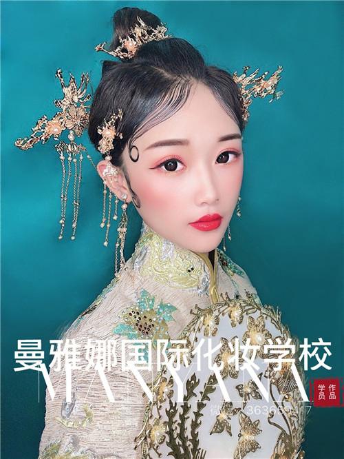 青岛新娘跟妆培训,曼雅娜,中式新娘造型
