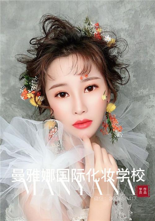 青岛学习新娘跟妆,曼雅娜化妆学校