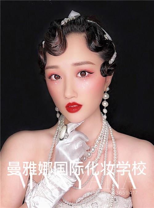 美轮美奂新娘化妆作品
