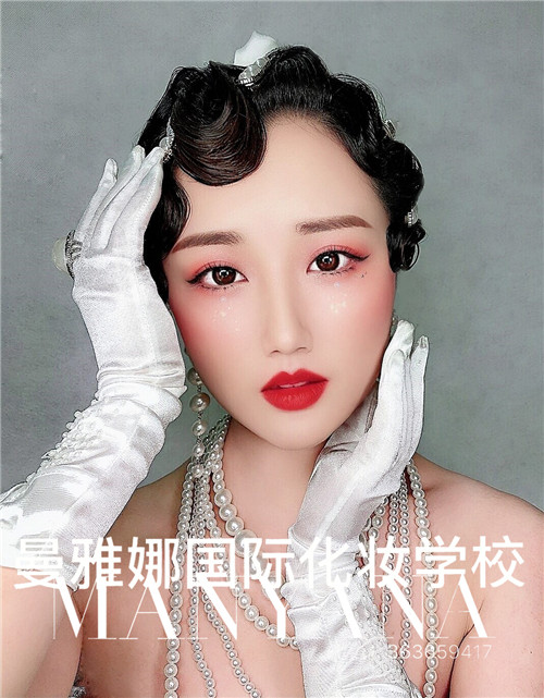 青岛技术最好的化妆造型培训学校,曼雅娜学员考试作品